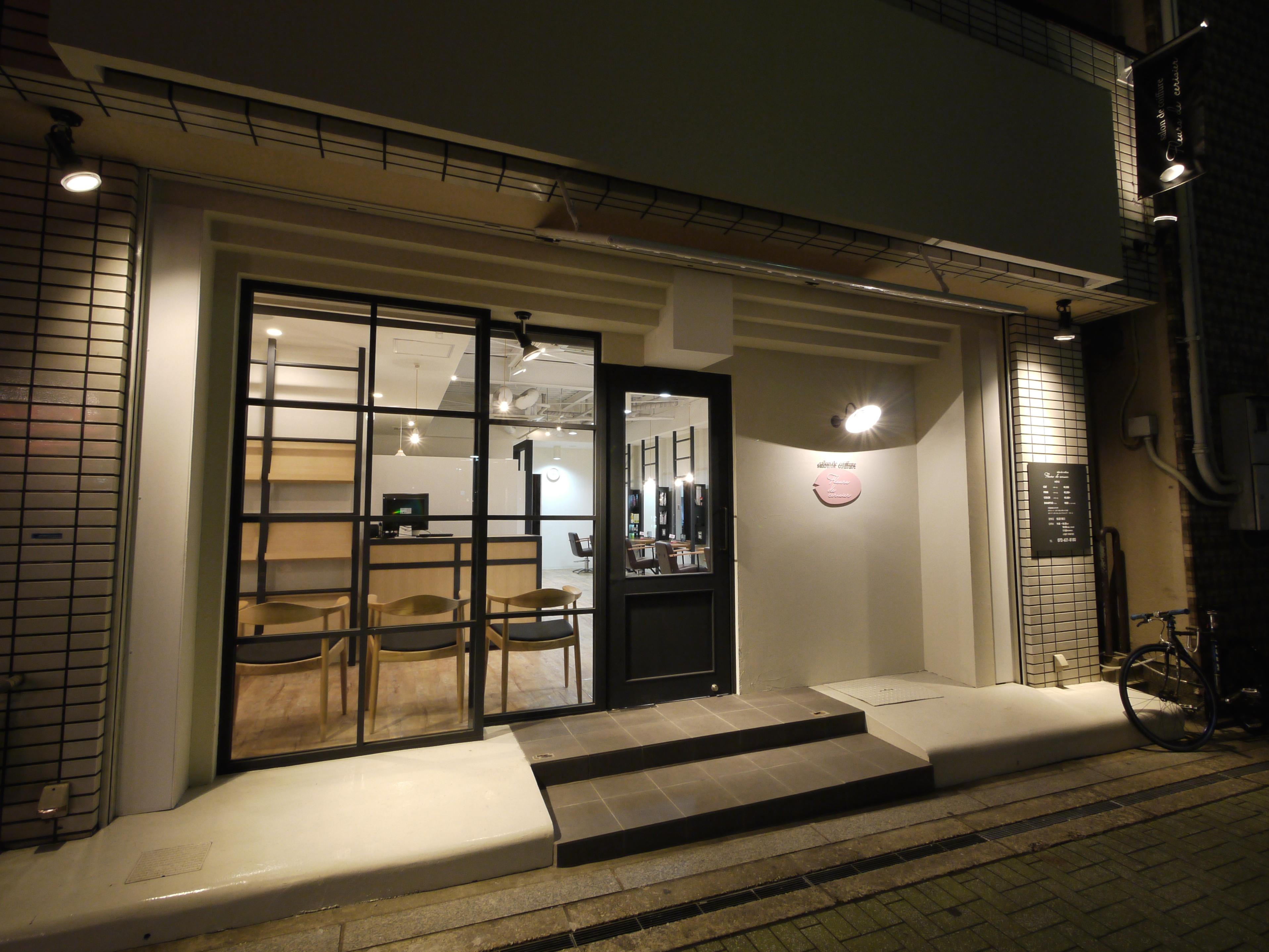 salon de coiffure Fleurs de cerisier | stereo design+architecture ...